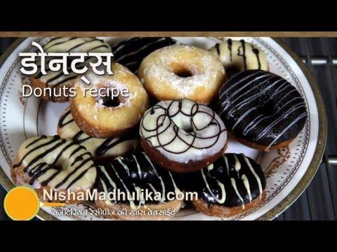 Homemade Donuts   घर पर डोनट्स बनायें । Eggless Chocolate Doughnuts Recipe