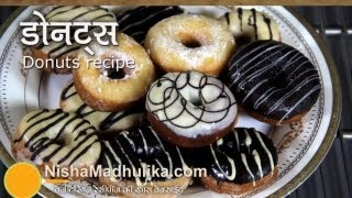 Download Video Homemade Donuts | घर पर डोनट्स बनायें । Eggless Chocolate Doughnuts Recipe MP3 3GP MP4