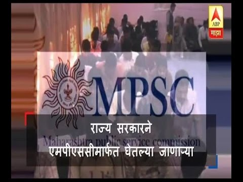 state govt. mpsc relief for students studying for psi exam