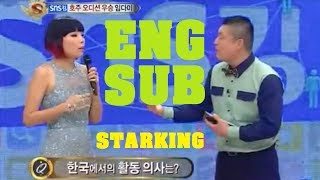 Dami Im on Star king - Korean TV Show [ENG SUB]