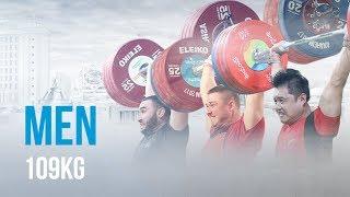 Ashgabat 2018 Highlights | Men 109kg