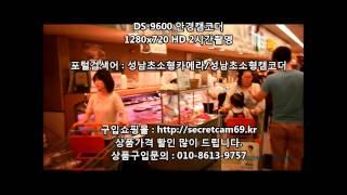 DS-9600 HD 안경캠코더 안경카메라 성남초소형카메…