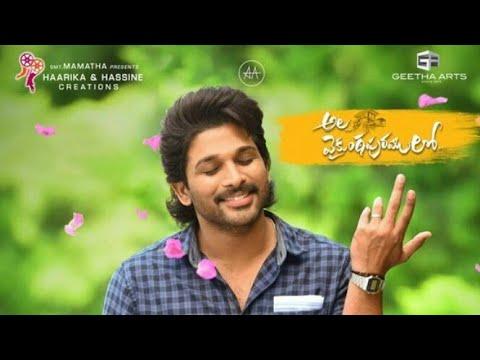 Download Ala Vaikunthapurramuloo Release Trailer | Allu Arjun | Trivikram | Thaman | AKR MEDIAWORKS