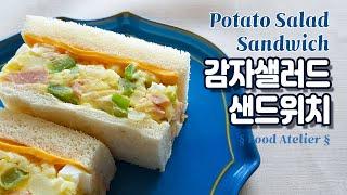 샌드위치의 기본은 역시 감자샐러드 샌드위치 Potato…