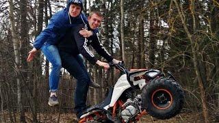 Как делать Вилли (стант) на квадроцикле Avantis