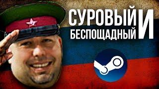 Русский геймдев: бессмысленный и беспощадный