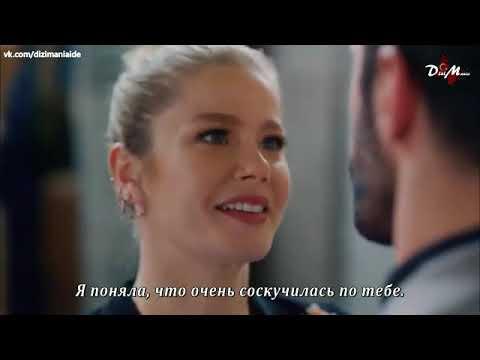 Ворон 14 серия Русские субтитры (сериал,драма)