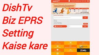 DishTv Biz EPRS Setting Kaise kare screenshot 4