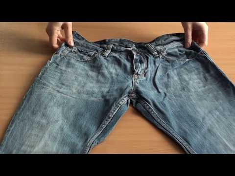 М2(2).  Брюки мужские джинс EXP