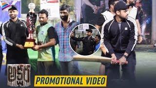 Akshara Movie Promotional Video | Sai Dharam Tej | Nandita Swetha | 2019 Latest Telugu Movies
