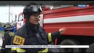 Смотреть видео Россия 24  Учения МЧС  Репортаж от 20 10 18 онлайн