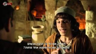 היהודים באים - פרק 1 | כאן 11 לשעבר רשות השידור