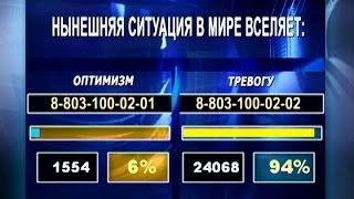 Позиция. Участники медиафорума в Минске обсуждают ситуацию в Украине(, 2014-06-09T21:58:17.000Z)