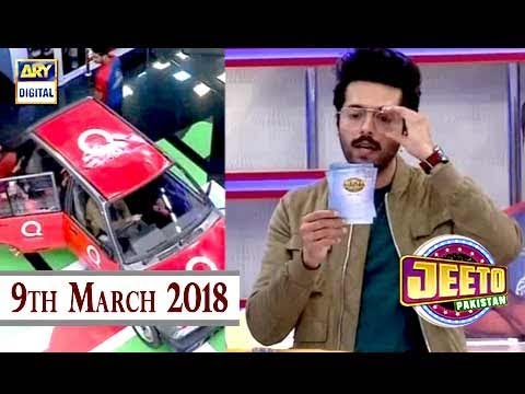 Jeeto Pakistan - 9th March 2018 - ARY Digital Show