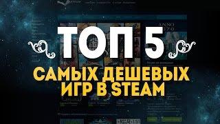 Steam - не обновляются игры или ошибка при обновлении