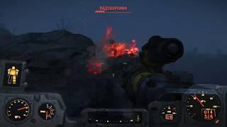 Fallout 4 выживание