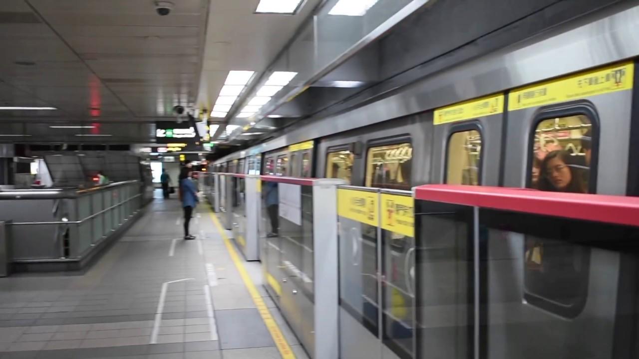 Taipei, Taiwan - Zhongshan MRT Station HD (2017)