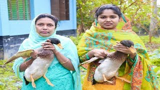 Village Food | So Yummy Spicy Duck Curry Prepared And Bengali Ruti Pitha | Bengali Tasty Duck Curry