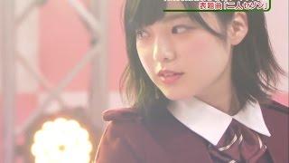 欅坂46 【二人セゾン】 ベストシーン