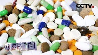 [中国新闻] 2019年国家医保药品目录公布 128个药品纳入拟谈判准入范围 | CCTV中文国际