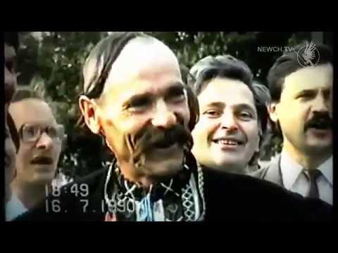 Телеканал Новий Чернігів: Декларація про державний суверенітет України   Телеканал Новий Чернігів