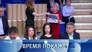Украина: как остановить войну? Время покажет. Выпуск от 23.06.2017