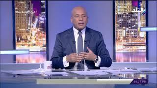 أحمد موسى : « طريق الساحل الشمالي لا يليق بالمصريين وأناشد الرئيس السيسي بالتدخل»
