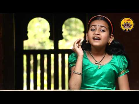 Sri Ramachandra Kripalu - Sooryagayathri - 'Vande Guru Paramparaam'