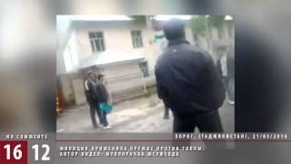 Таджикистан: Милиция расстреляла троих человек / 1612