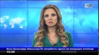 В Актюбинской области утонули трое детей