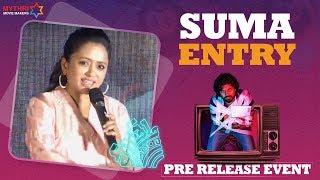 Suma Entry - Mathu Vadalara Pre Release Event   Sri Simha   Kaala Bhairava   Vennela Kishore   MMM