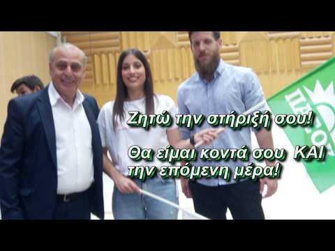ΓΙΩΡΓΟΣ  ΦΕΣΤΕΡΙΔΗΣ  - Υποψήφιος Βουλευτής ΚΙΝΑΛ
