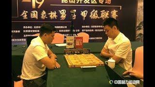 Thiên Thiên Tượng Kỳ | Giáp Cấp Liên Tái | Vòng 10 | Giải vô địch đồng đội Trung Quốc |