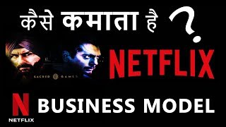 How Netflix Make Money ?  Netflix Business Model   Hindi