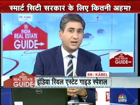 INDIA REAL ESTATE GUIDE 'SMART CITY KI TAIYARI'