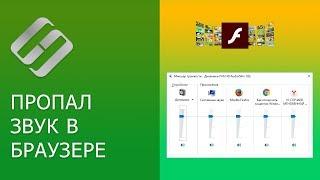 видео Как узнать какую версию Linux Mint вы используете