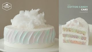 솜사탕을 올린 파스텔 생크림 케이크 만들기 : Cotton Candy Cake Recipe - Cooking tree 쿠킹트리*Cooking ASMR