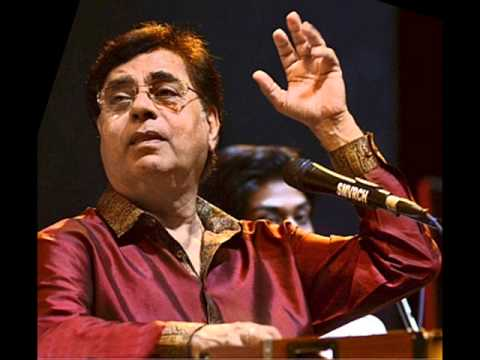 kuch na kuch to zaroor hona haiBy Jagjit SinghGhazal Collection