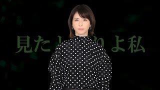 作詞・作曲:森高千里 公式チャンネル独占企画「200曲セルフカヴァー」2...