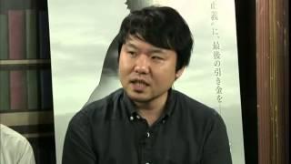 「劇場版PSYCHO-PASSサイコパス」BD&DVD発売記念特番 「劇場版PSYCHO-...