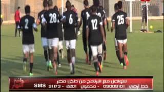 صحافة النهار    أشرف ممدوح يكشف أزمة سهرات لاعبي المنتخب فى شرم الشيخ