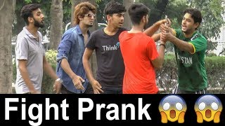 Fight Prank in Pakistan | Gone wrong ? OMG