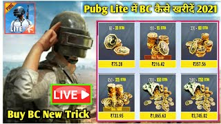 How To Buy BC In Pubg Mobile Lite 2021  Pubg Lite Me BC Kaise Kharide  How To Purchase BC