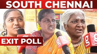South Chennai Public Opinion | ADMK | DMK