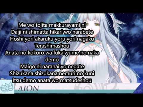 Nemuri no Kuni(Aion Song)-karaoke (Off Vocal)