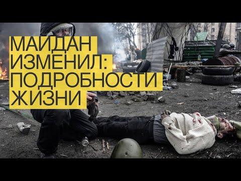 Майдан изменил: подробности жизни убитой вДонбассе «Ведьмы»