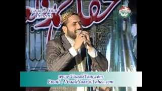 Urdu Naat(Meri Jholi Main)Qari Shahid Mehmood In Dubai.By Visaal