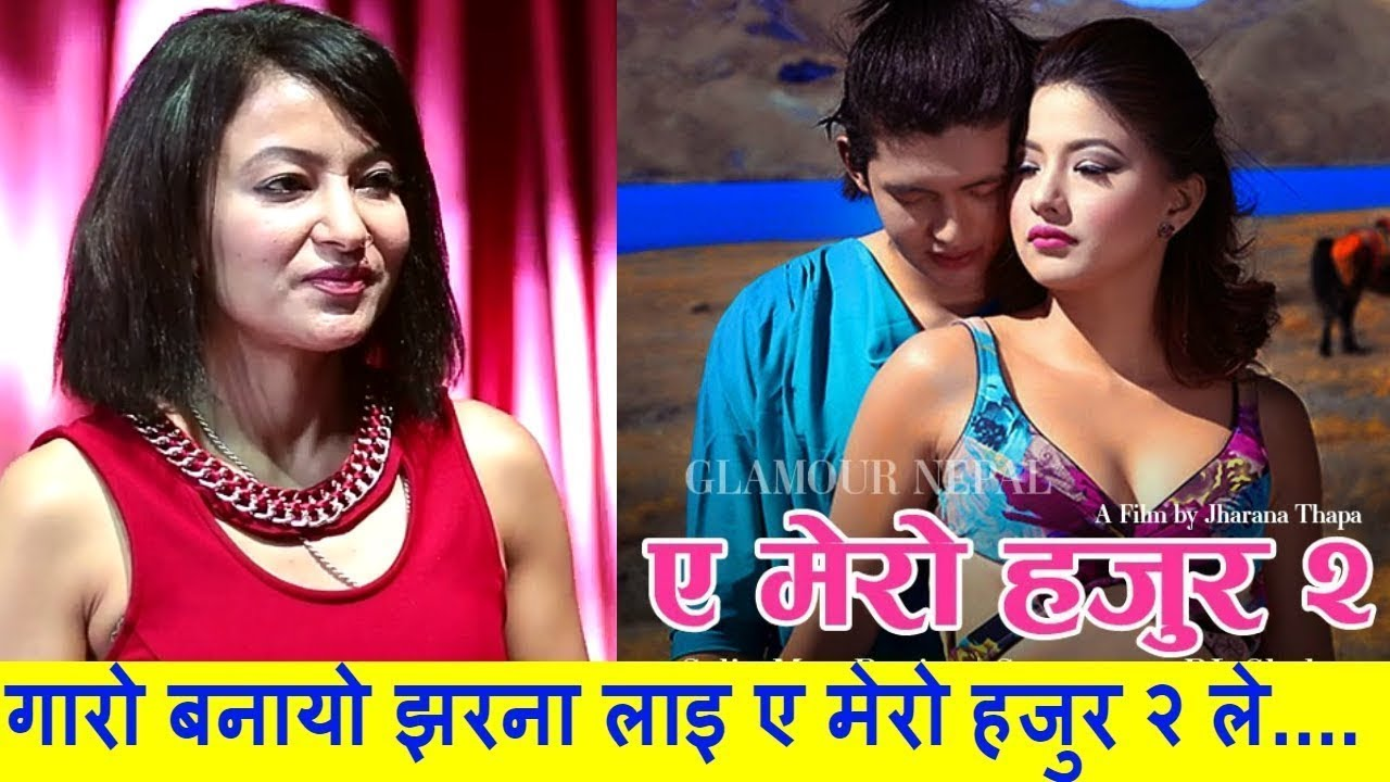 Watch Jharna Thapa video