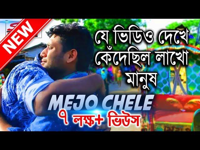 Nesha (????) | Bangla | Emotional short film | Short film 2018 | SA SERIES