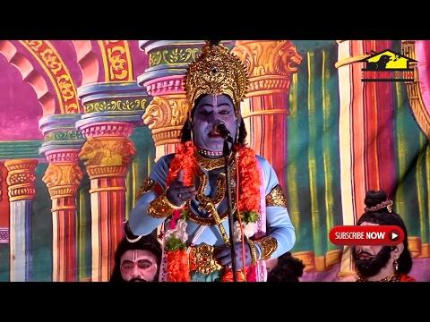Sri Krishna Rayabaaram    Pouranika Drama Padyalu    Drama    Musichouse27